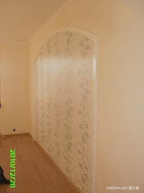 精选86平米二居客厅混搭装修设计效果图