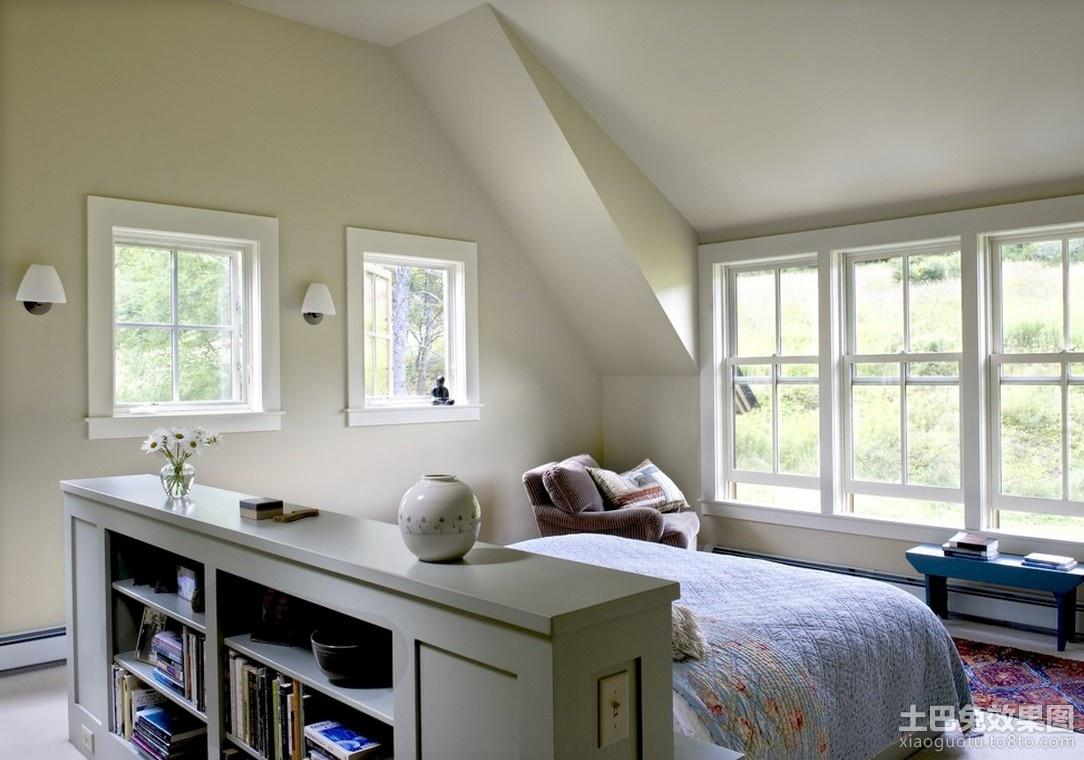 attic guest room ideas - 房屋卧室装修效果图大全图片 土巴兔装修效果图