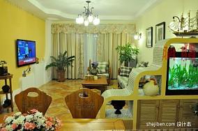 精致120平混搭三居客厅效果图客厅2图潮流混搭设计图片赏析