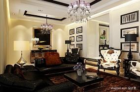 精选134平米混搭别墅客厅装修设计效果图片大全