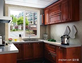精美93平米三居厨房混搭装修实景图片