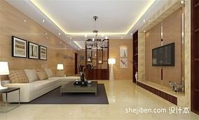 精选92.9平米3室客厅混搭装修实景图片欣赏