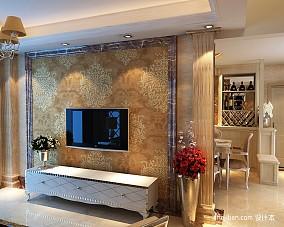 精美混搭3室客厅装修设计效果图107平