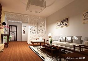 精美面积75平混搭二居客厅装修实景图片欣赏
