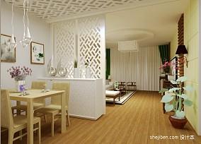 精选面积78平混搭二居餐厅装修效果图