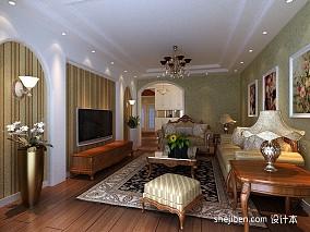 热门混搭3室客厅装饰图片98平