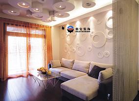 精美面积90平小户型客厅现代装修效果图片大全