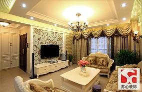 精选面积84平小户型客厅欧式实景图片大全