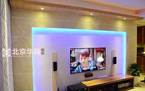 混搭风格二居室创意电视背景墙装修效果图