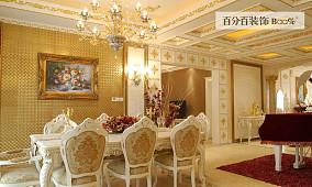 热门面积75平欧式二居休闲区装修图