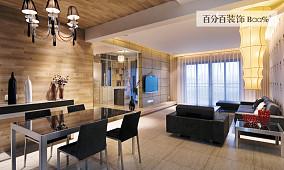 现代室内餐厅装修效果图大全
