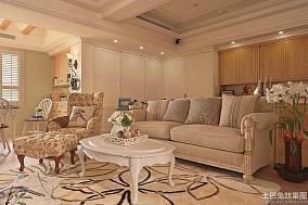 美式风格公寓设计效果图大全欣赏