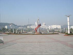 休闲广场图片