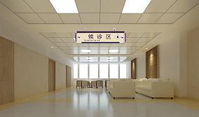 医院大厅吊顶效果图