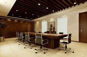 会议室设计风格