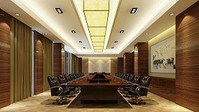 大会议室设计