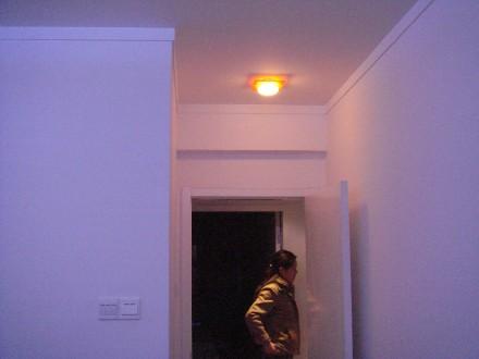 中海塞那丽舍客厅8图
