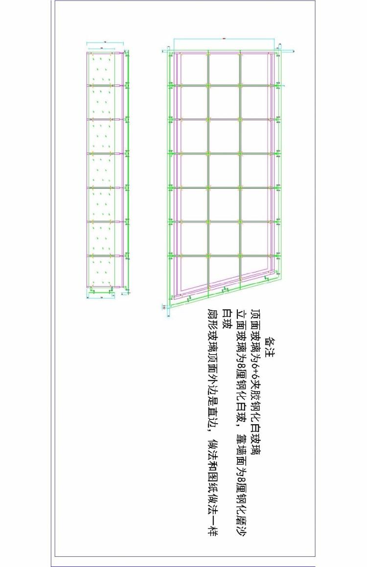 钢结构施工、双层夹胶钢化玻璃