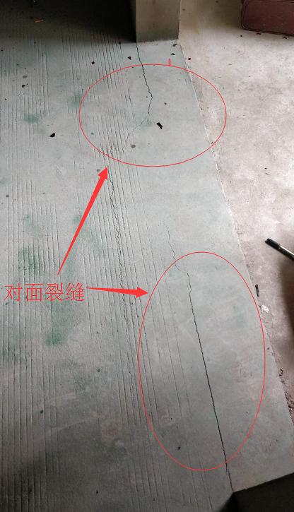 客廳地面裂縫