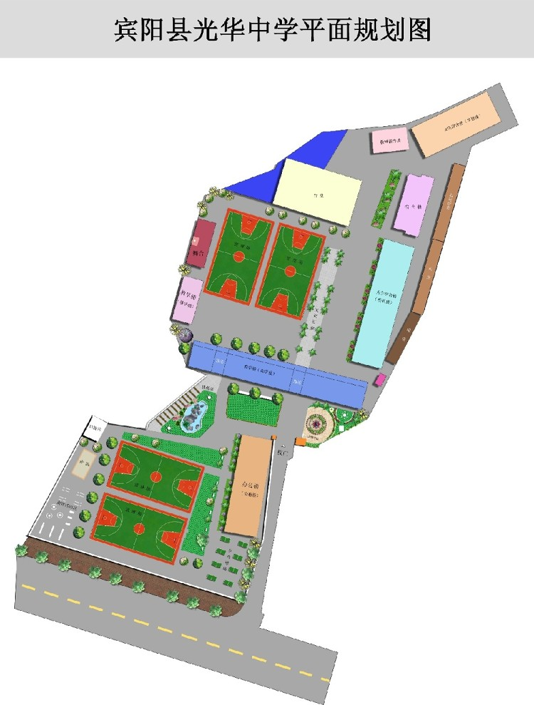 光华中学大门设计方案