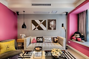 何山花园孙先生的新家客厅现代简约设计图片赏析