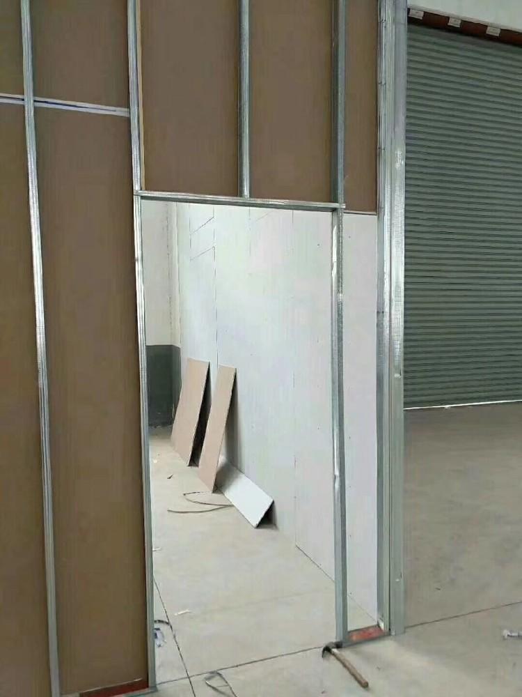厂房办公室隔断