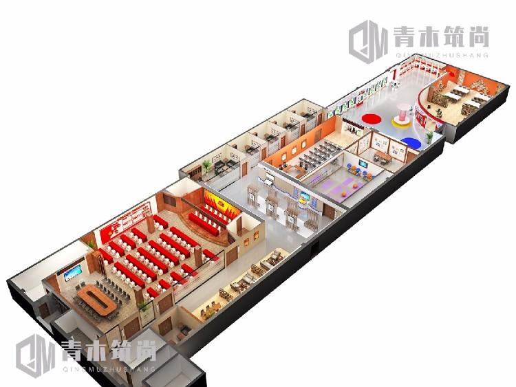 党建活动室培训室装修设计