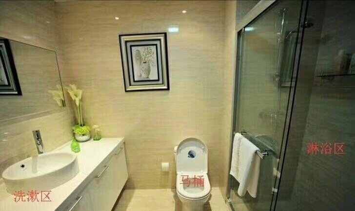 衛生間干濕區