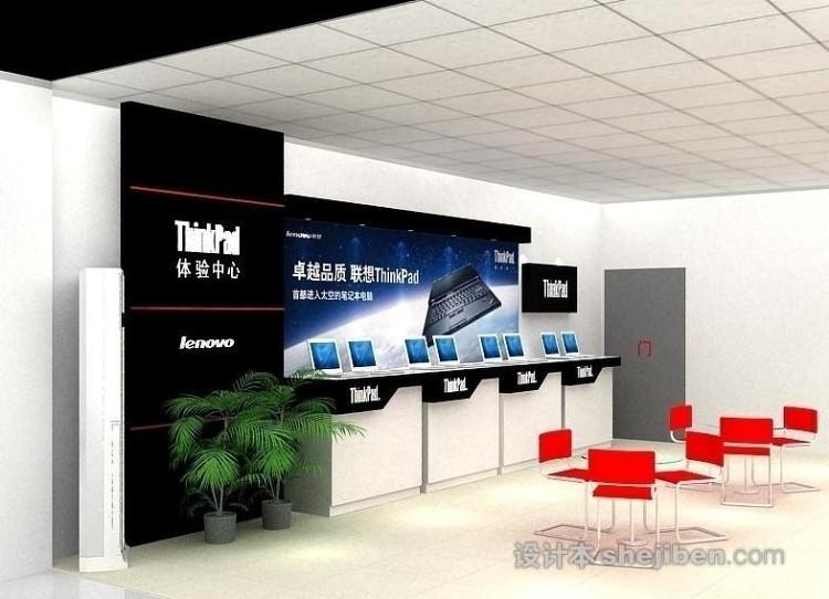 廣埠屯電腦專賣店