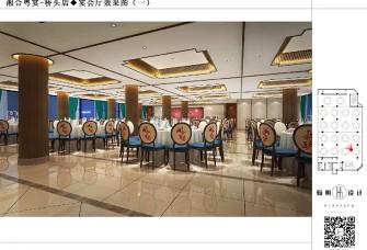桥头湘荷粤宴餐厅施工