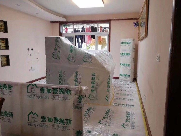 墙面及硅藻泥换新