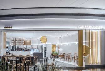 Kakaar Coffee