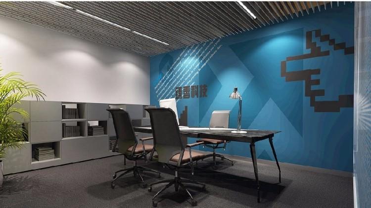 科技公司办公装修设计