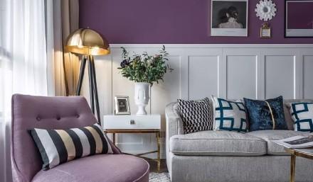 濃濃輕奢簡美風,優雅的紫色打造夢幻空間!客厅