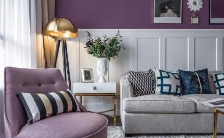 95㎡优雅紫色系轻奢简美客厅
