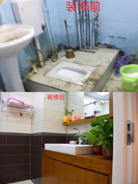 北京市通州区尚东庭西区别墅卫生间