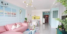 90平混搭两室马卡龙色营造小清新客厅1图潮流混搭设计图片赏析