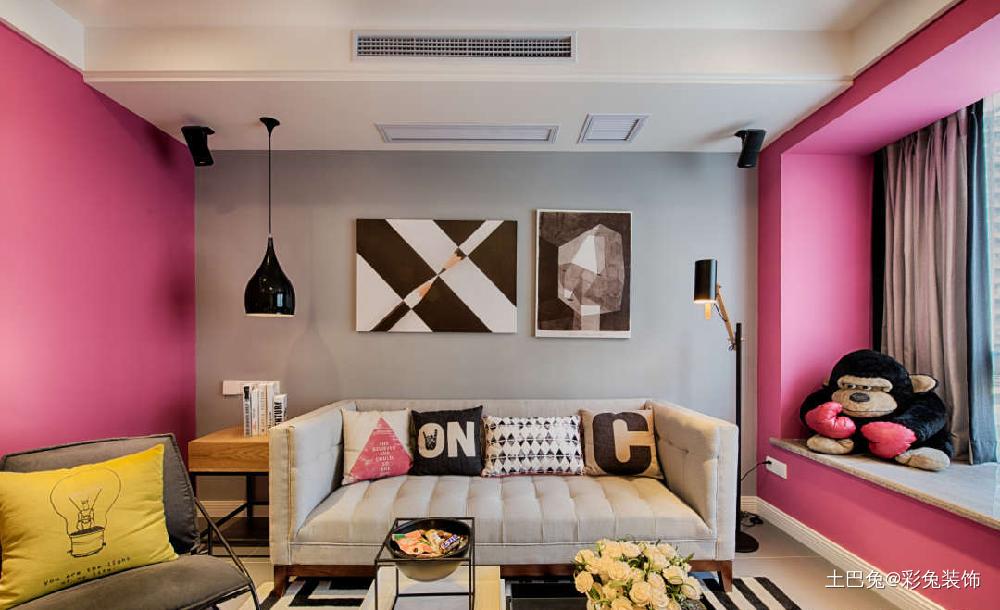 75平米打造五彩缤纷的家客厅窗帘现代简约客厅设计图片赏析