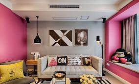75平米打造五彩缤纷的家客厅1图现代简约设计图片赏析