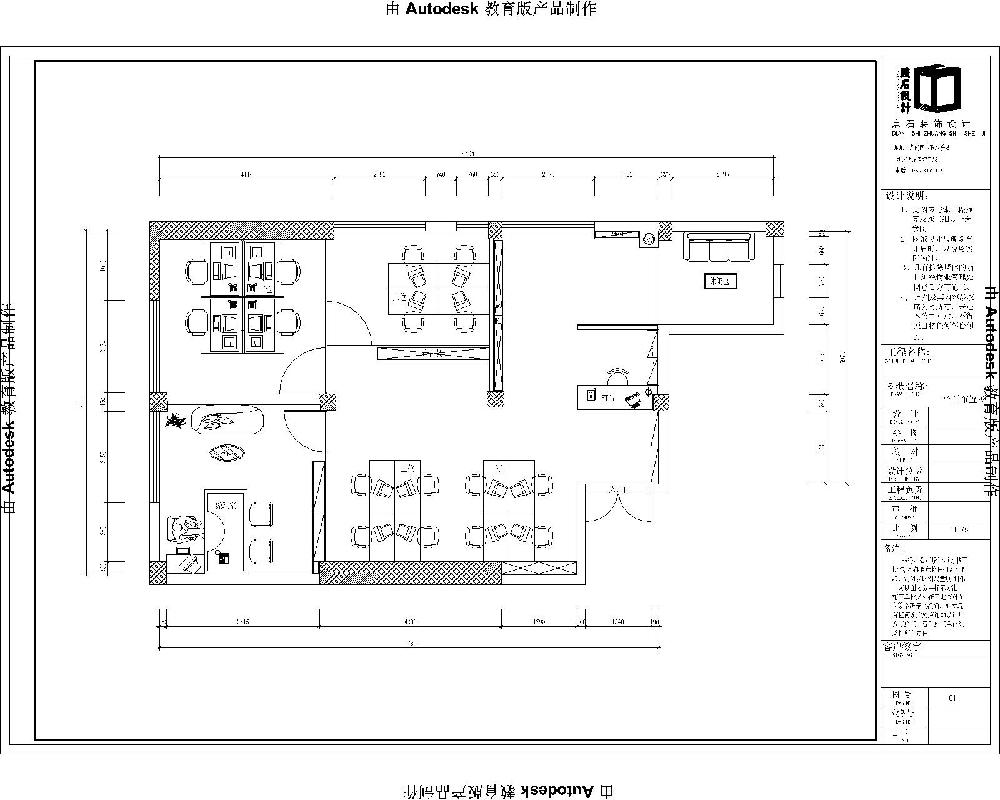 房间布局平面设计图