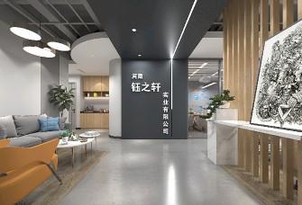 用最直白的设计语言营造梦想的办公空间