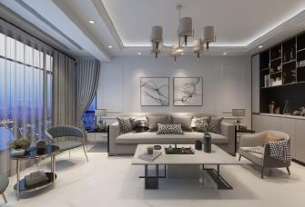 90平米两居室现代风格