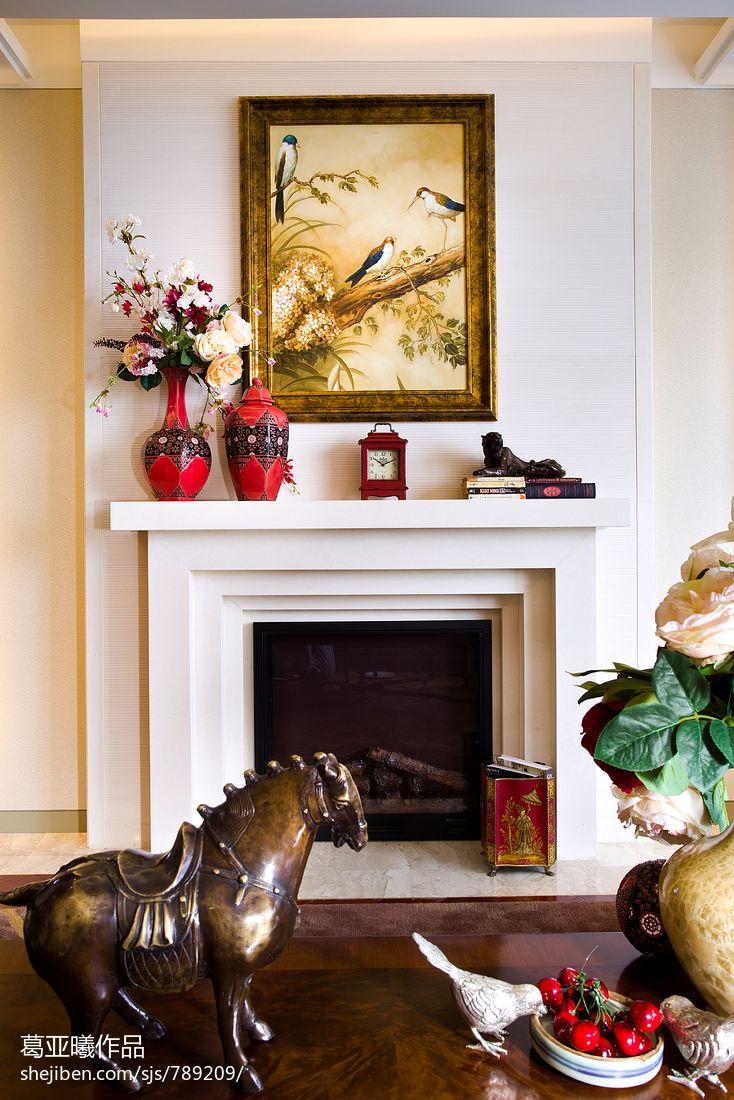 混搭真火壁炉装修效果图客厅潮流混搭客厅设计图片赏析