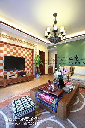 精选79平米东南亚小户型客厅装饰图