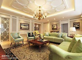 热门面积123平欧式四居客厅装饰图片大全