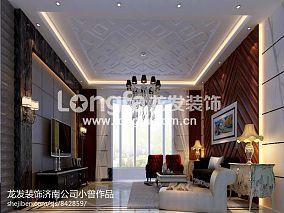 欧式经典家装客厅设计效果图