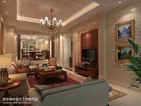 精美144平方混搭别墅客厅实景图片大全