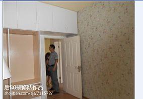 面积89平小户型休闲区简欧装修实景图片大全