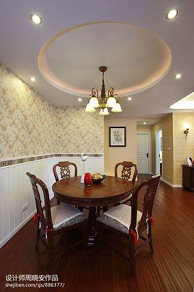 精选面积109平混搭三居餐厅装修实景图