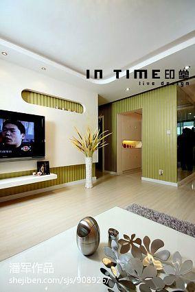 热门大小76平混搭二居客厅设计效果图